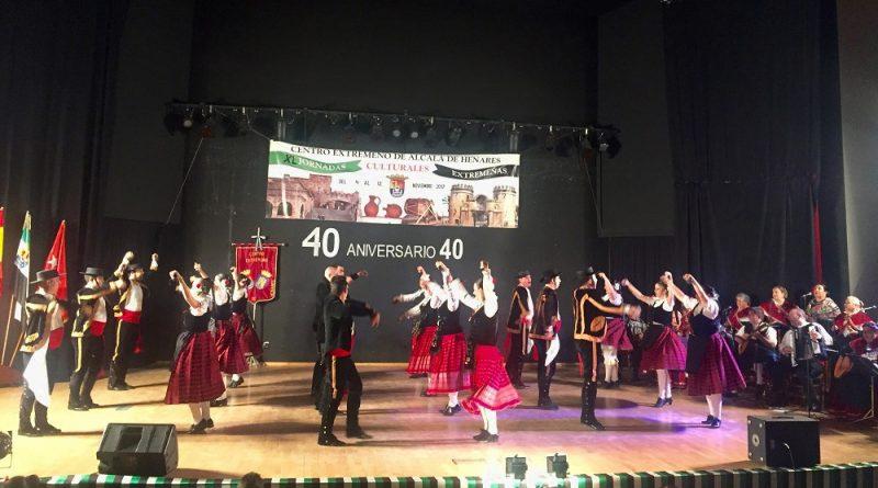 Jornadas culturales extremeñas 2017 de Alcalá de Henares